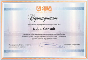 ABLV_Bank-small